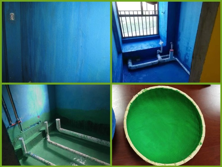 柔性防水涂料施工