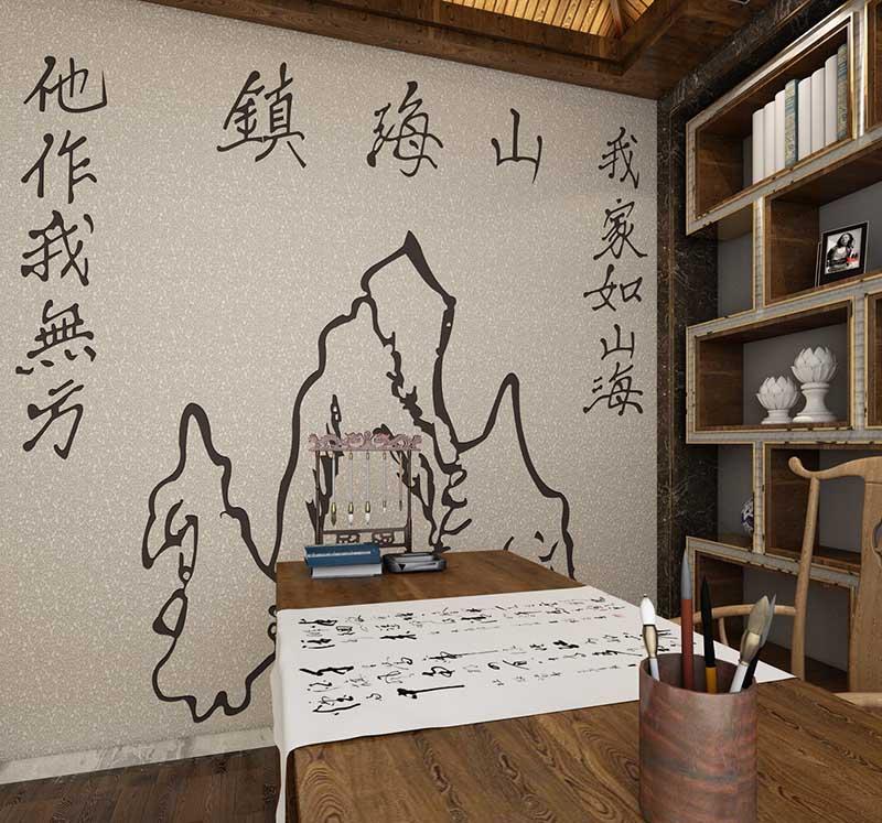 贝壳粉书房墙面效果图
