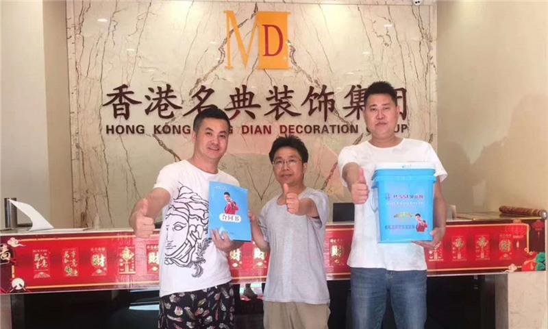 香港名典装饰加盟俊熙