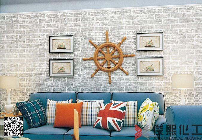 贝壳粉地中海风格系列