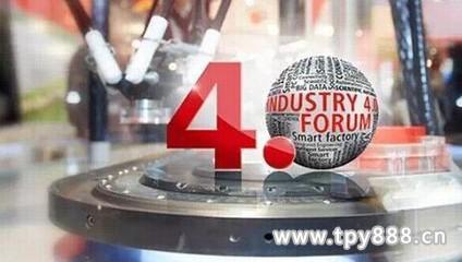 """""""工业 4.0""""——阴谋还是机遇..."""