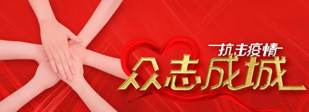 【命运与共】中国有色集团捐赠卢阿...