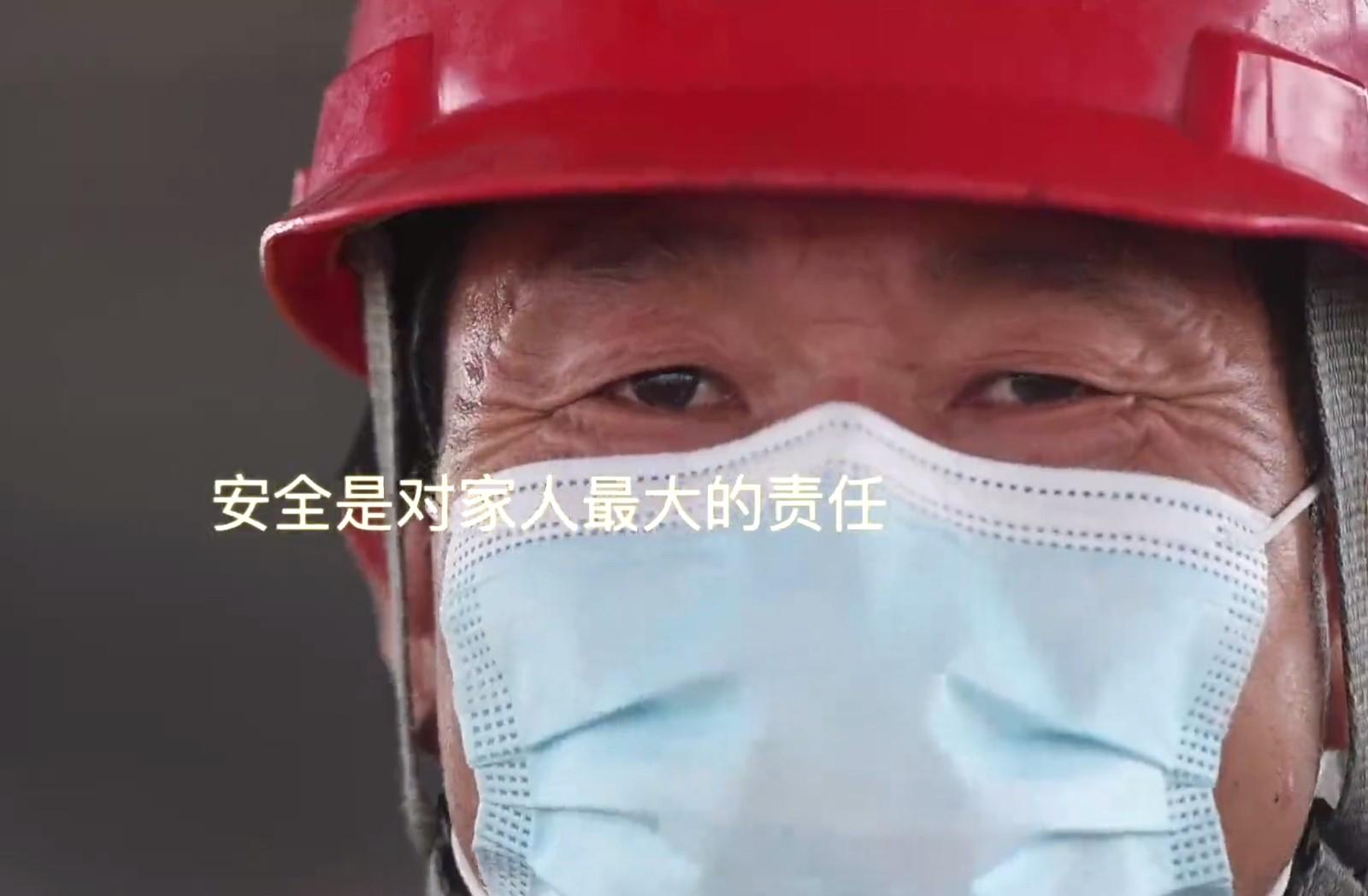 """【微视频】中色迪兹瓦""""五进""""活动..."""