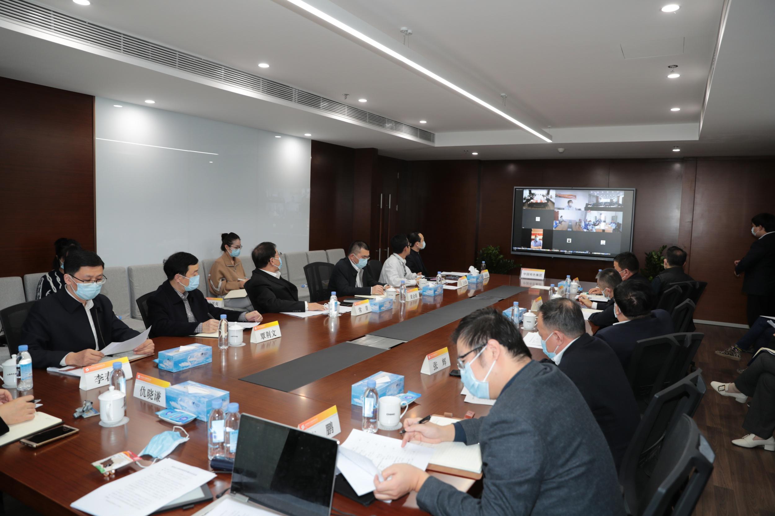 中国有色集团召开疫情防控专题会议
