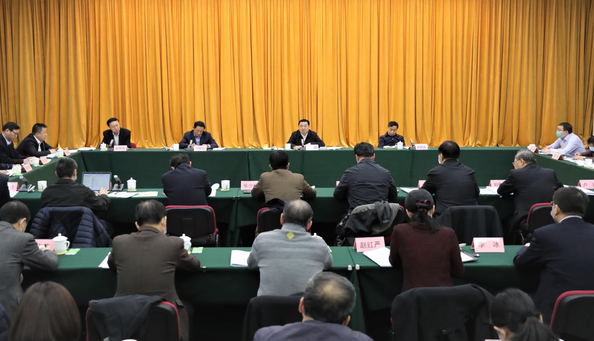 国资委召开部分中央企业负责人座谈...