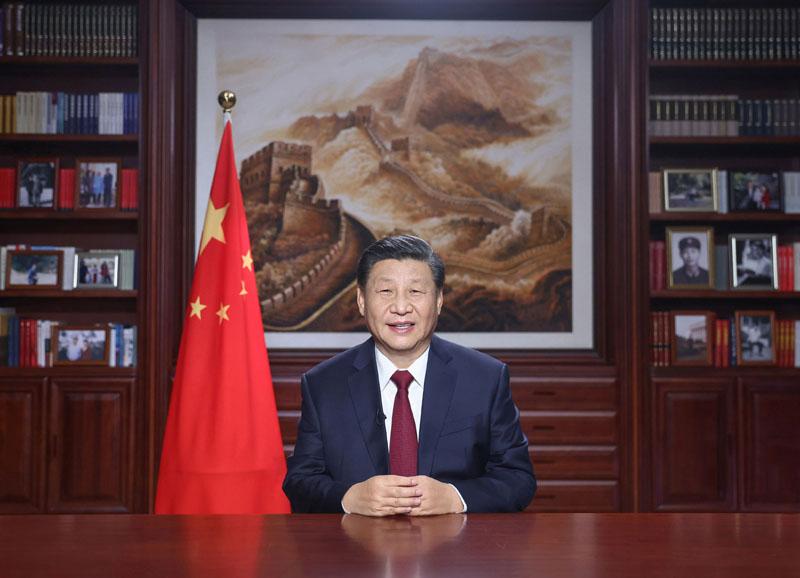 国家主席习近平发表二〇二一年新年...