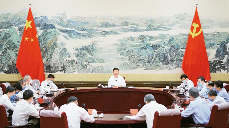 习近平:正确认识和把握中长期经济...