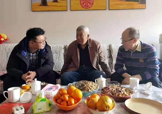中国有色集团春节前夕慰问老领导和...