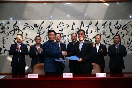 中国有色集团与中国印钞造币总公司...