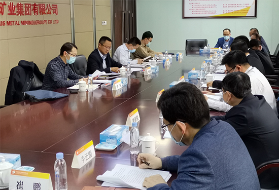 国资委改革办到中国有色集团进行国...