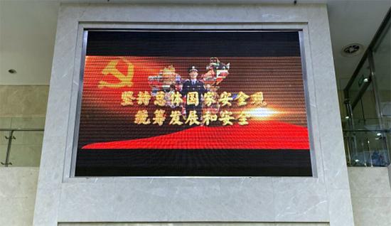 中国有色集团开展2021年全民国...