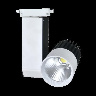 三德士照明 LED轨道灯 服装店铺明装射灯 15W 20W 30W导轨聚光灯