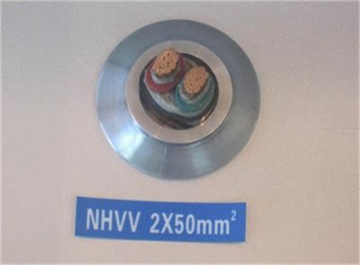 NHVV 2X50