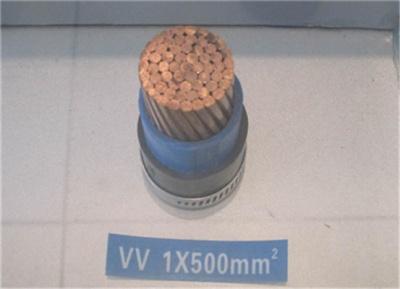 VV 1X500