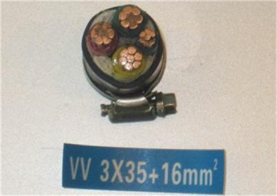 VV 3X35+1X16
