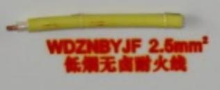 WDZN-BYJ 2.5