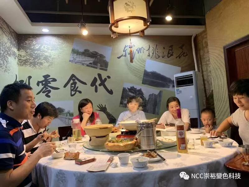 【崇裕科技】一年一度大閘蟹聚餐...