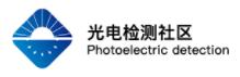 光電檢測社區
