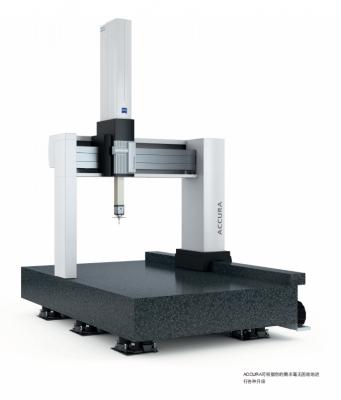 蔡司工業測量 ACCURA 橋式坐標測量機