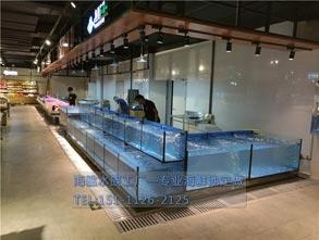株洲超市海鲜池