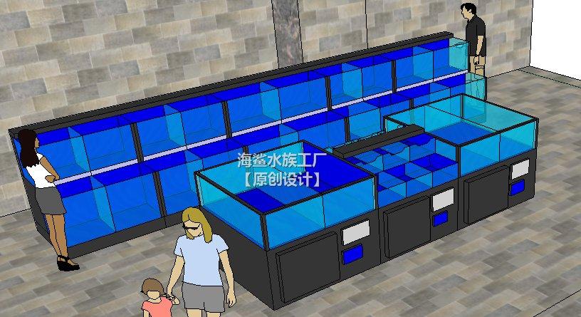 益阳饭店海鲜鱼池