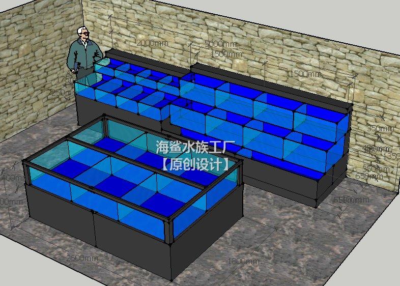 长沙超市海鲜鱼缸