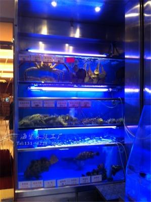 湘潭酒店海鲜池