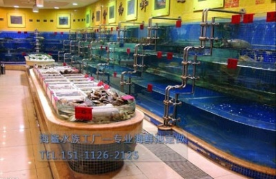 岳阳生鲜店海鲜池