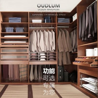 欧蒂隆整体家具开放式整体衣柜 步入式衣帽柜 简约现代
