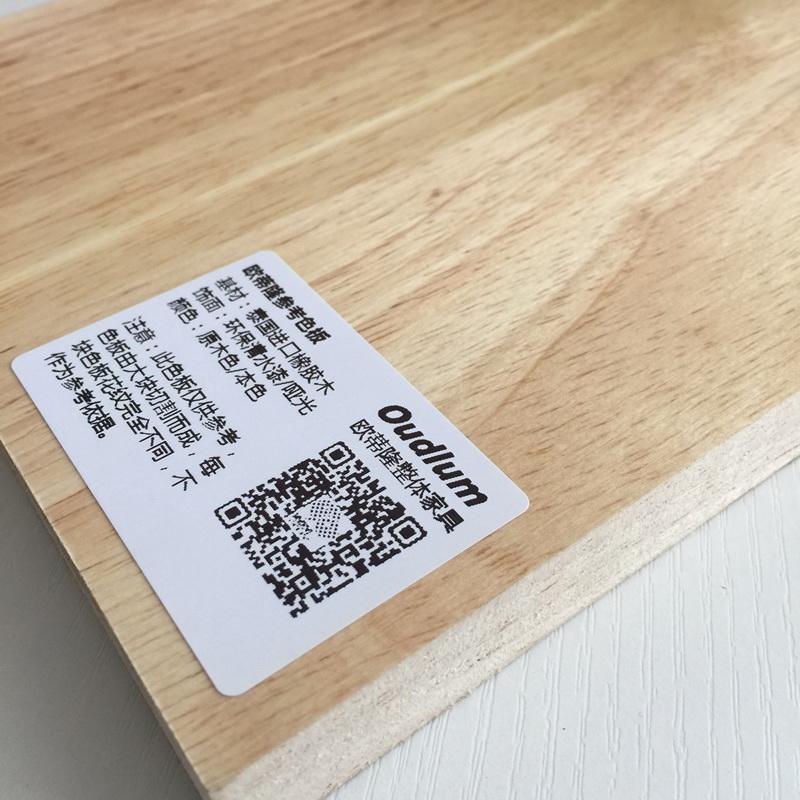 UV泰国橡胶木AA级 免漆环保原木色 厚18mm纯实木
