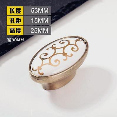 LS10# 复古金花陶瓷拉手