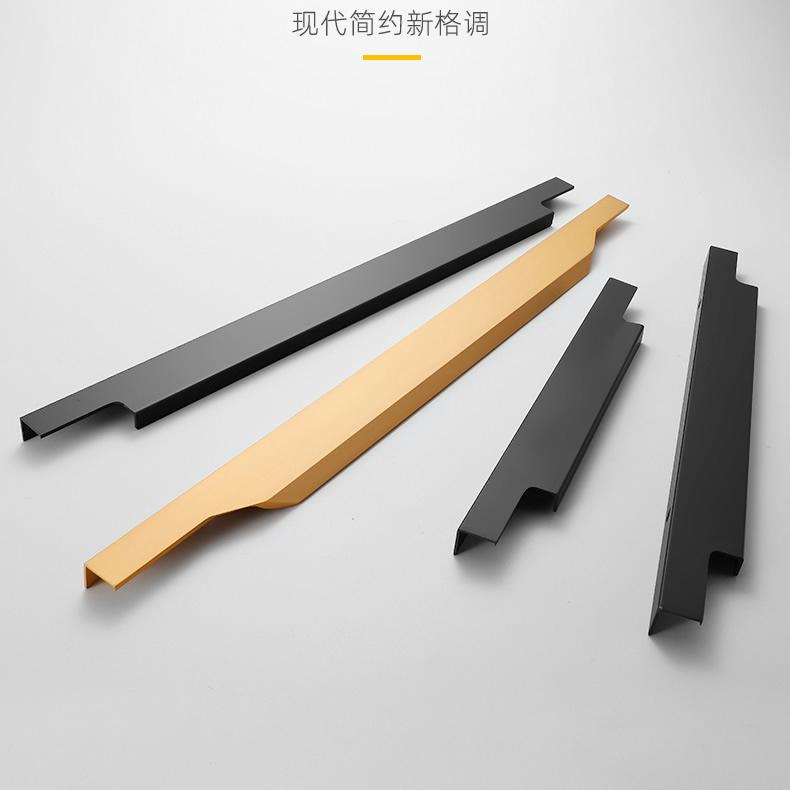 LY07 橱柜衣柜拉手 F型拉手 现代隐形拉手