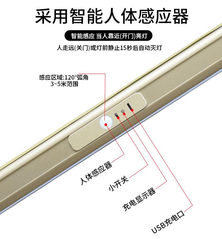 RY777 智能感应衣通 USB充电 无需布线