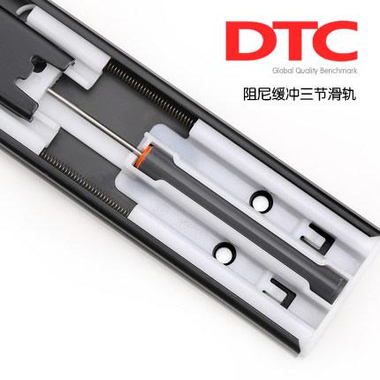 DTC阻尼缓冲静音三节滑轨
