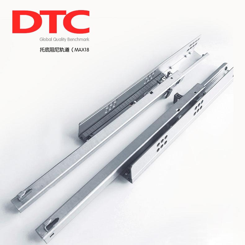 DTC 托底阻尼轨道(MAX18)