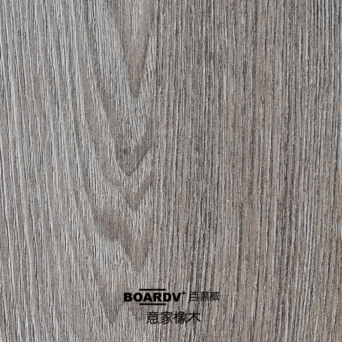 百慕威-意家橡木