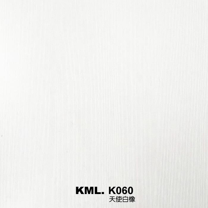 K060 天使白橡
