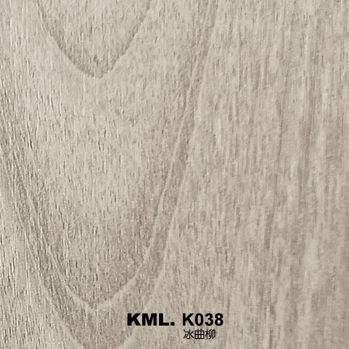 K038冰曲柳