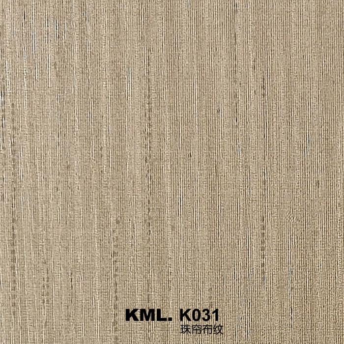 K031珠帘布纹