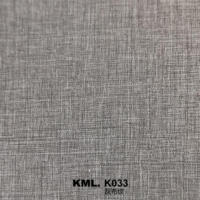 K033灰布纹