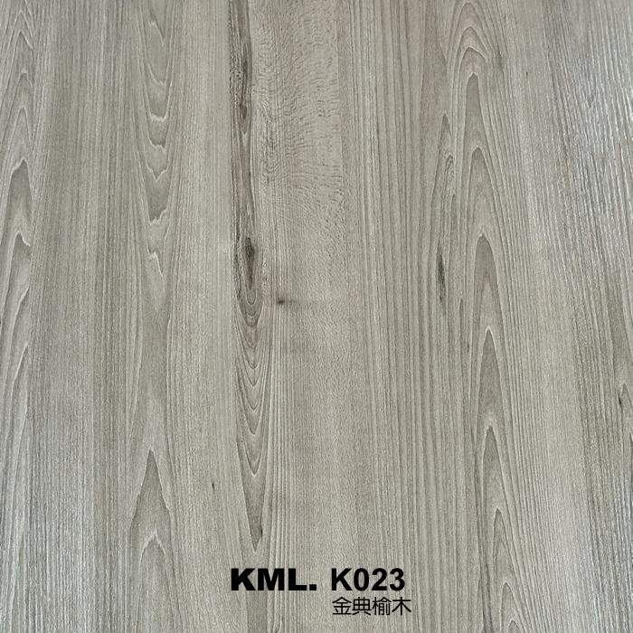 K023金典榆木