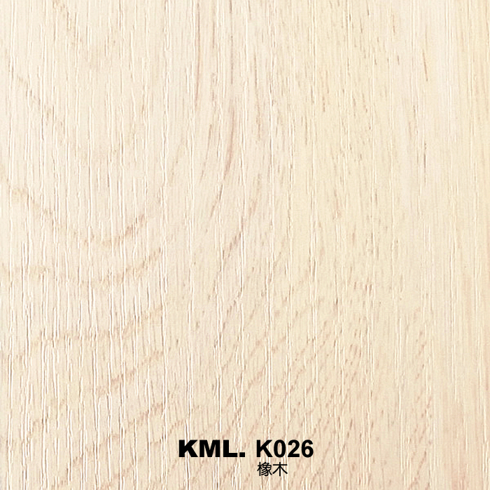K026橡木