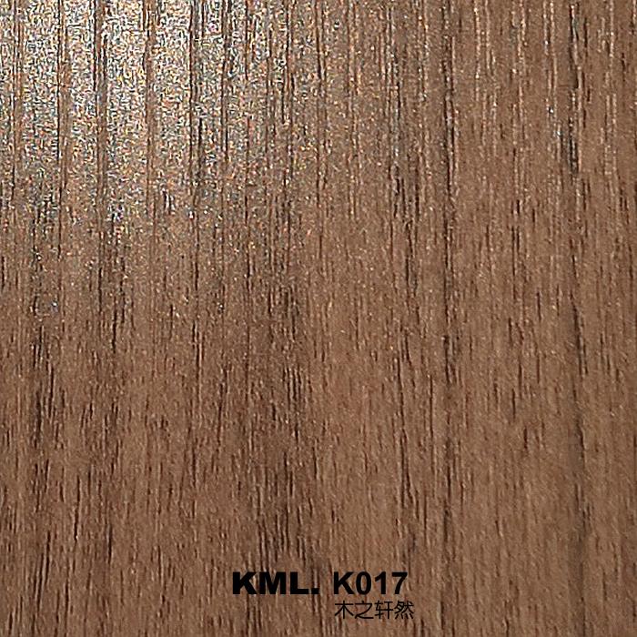 K017木之轩然