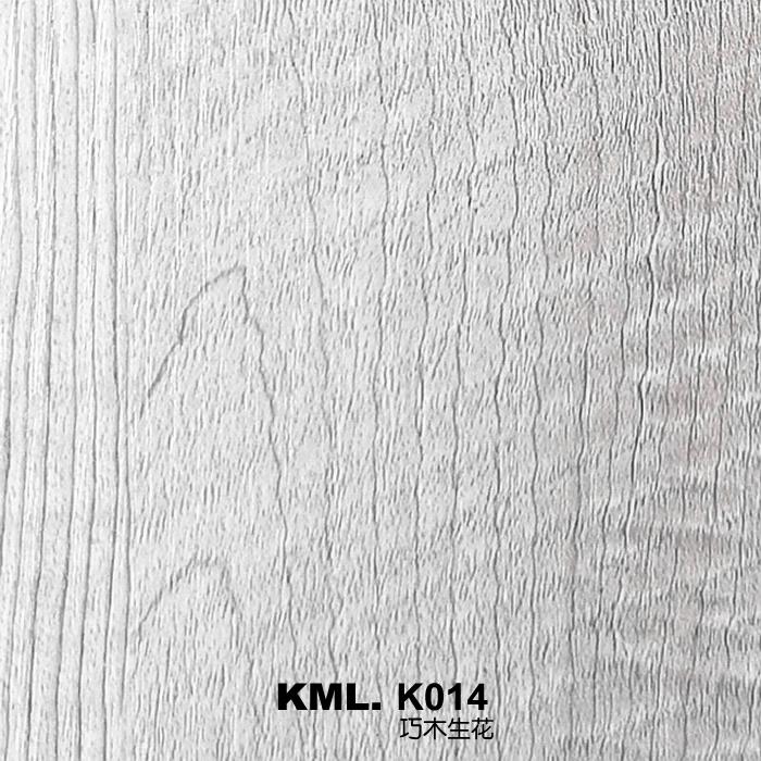 K014巧木生花