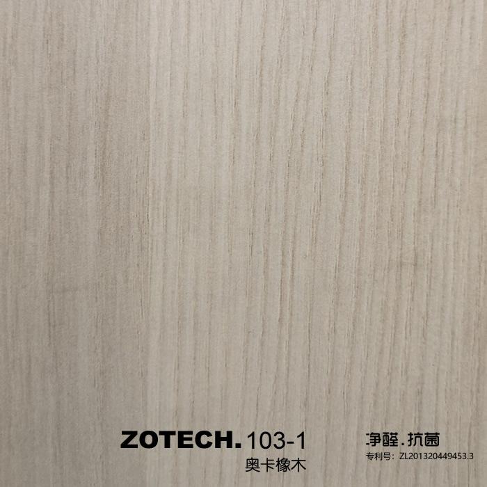 ZOTECH-103-1奥卡橡木
