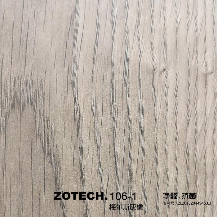 ZOTECH-106-1梅尔斯灰橡