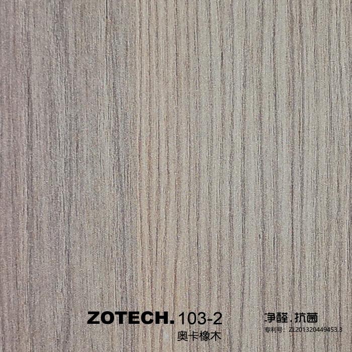 ZOTECH-103-2奥卡橡木