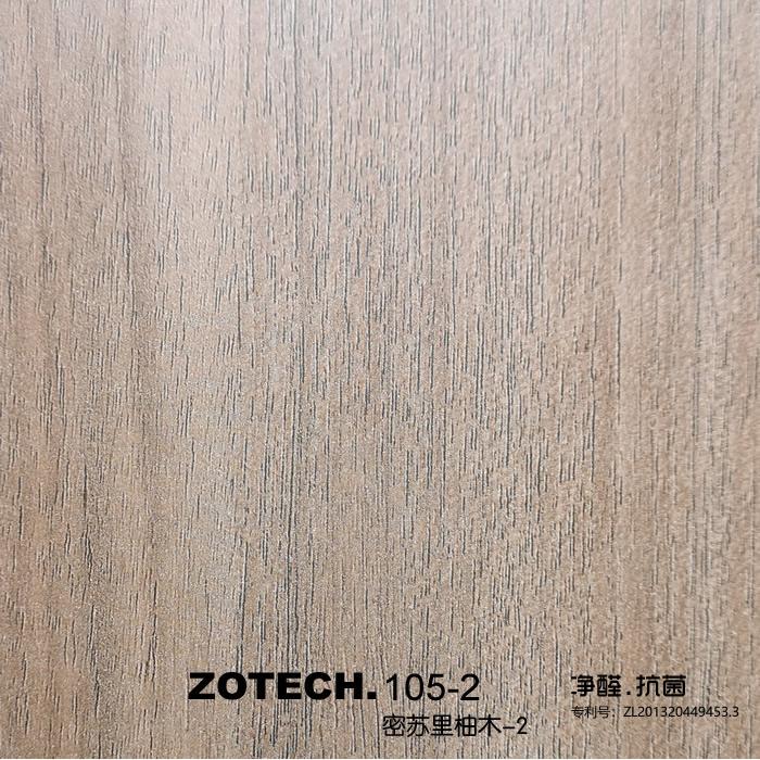 ZOTECH-105-2密苏里柚木-2