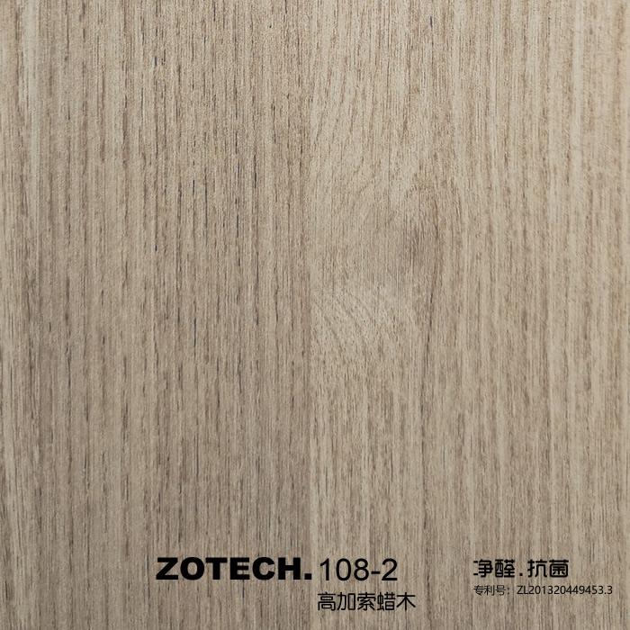 ZOTECH-108-2高加索蜡木