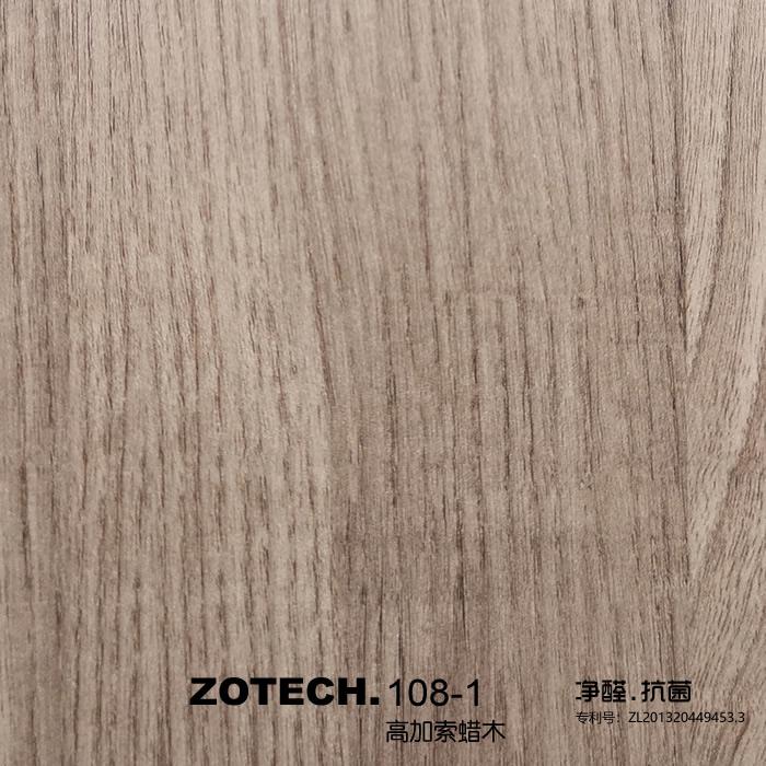 ZOTECH-108-1高加索蜡木